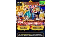 Dragon Ball Z Dokkan Battle (3)