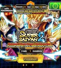 Dragon Ball Z Dokkan Battle bonus connexion 77,77 telechargements images (3)