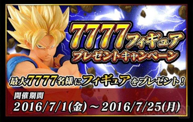 Dragon Ball Z Dokkan Battle bonus connexion 77,77 telechargements images (4)