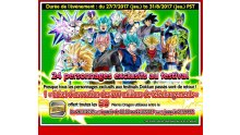 Dragon Ball Z Dokkan Battle images (2)