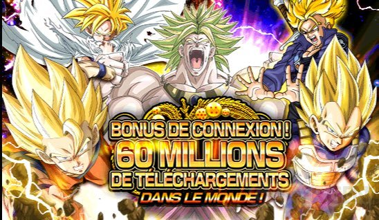 Dragon Ball Z Dokkan Battle images bonus 60 millions (1)