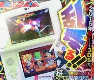 Dragon Ball Z Extreme Butôden (2)