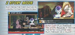 Dragon Ball Z Extreme Butôden (4)