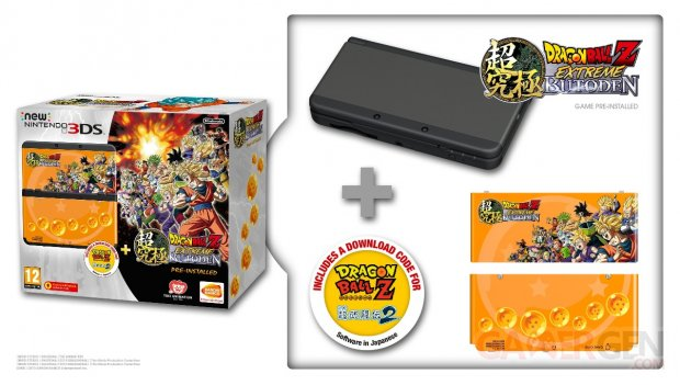 Dragon Ball Z Extreme Butoden bundle pack (2)