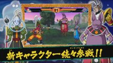 Dragon Ball Z Extreme Butoden mise a jour personnage 1.3.0
