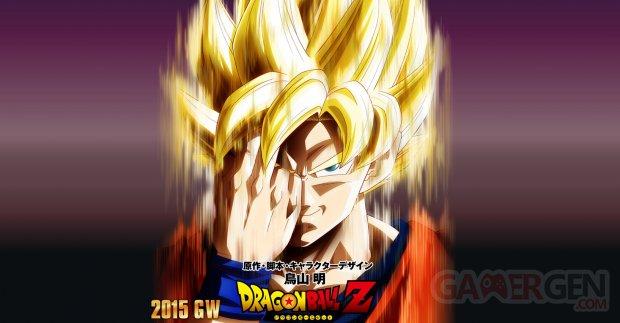 Dragon Ball Z film movie 2015
