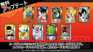 Dragon Ball Z Kakarot 07 28 09 2020