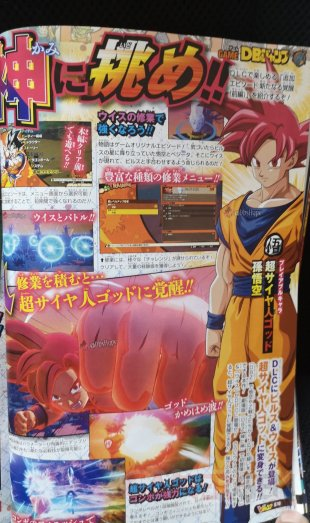 Dragon Ball Z Kakarot images cans (1)