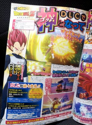 Dragon Ball Z Kakarot images cans (2)