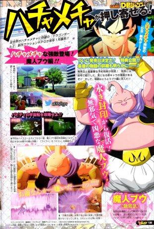 Dragon Ball Z Kakarot scan Buu 1