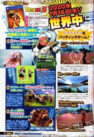 Dragon Ball Z Kakarot scan Buu 2