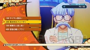 Dragon Ball Z Kakarot Time Machine 2