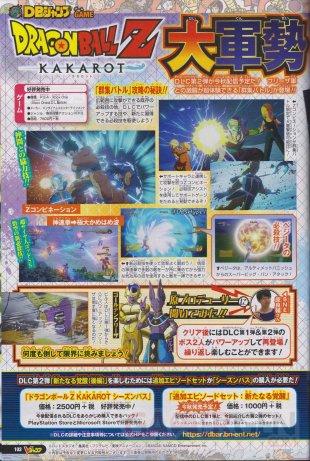 Dragon Ball Z Kakarot Un Nouveau Pouvoir s'éveille Partie 2 20 10 2020 scan 1
