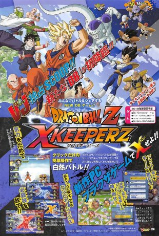 Dragon Ball Z X Keeperz images (1)