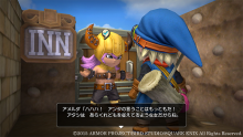 Dragon Quest Builders (1)