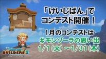 Dragon Quest Builders 2 01 22 12 2018