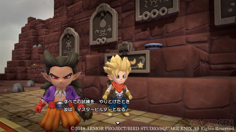 Dragon-Quest-Builders-2-04-23-04-2018