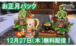 Dragon Quest Builders 2 08 22 12 2018
