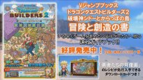 Dragon Quest Builders 2 13 22 12 2018
