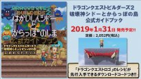 Dragon Quest Builders 2 15 22 12 2018