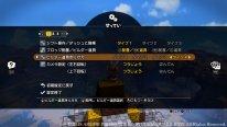 Dragon Quest Builders 2 18 30 01 2019