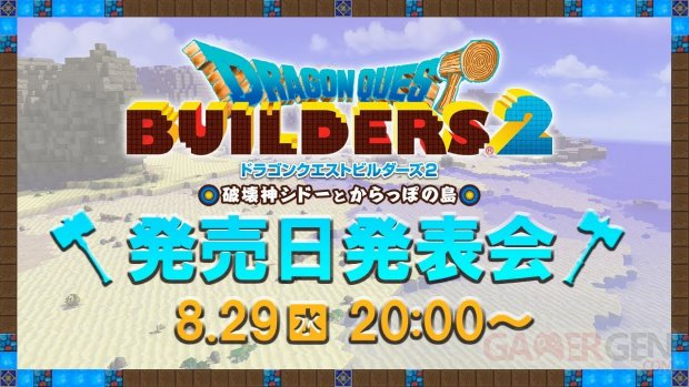 Dragon Quest Builders 2 22 08 2018
