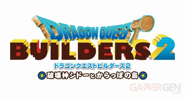 Dragon Quest Builders 2 logo 02 04 2018
