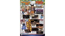 Dragon-Quest-Builders-2-scan-01-09-2018