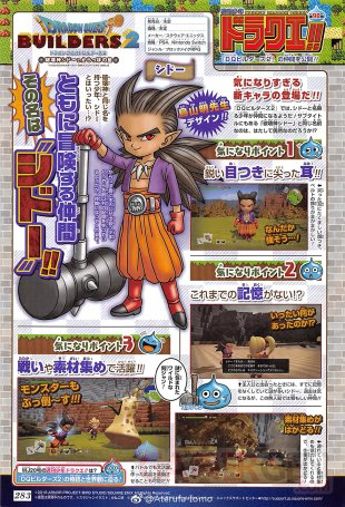 Dragon Quest Builders 2 scan 06 04 2018