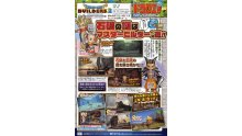 Dragon-Quest-Builders-2-scan-20-04-2018