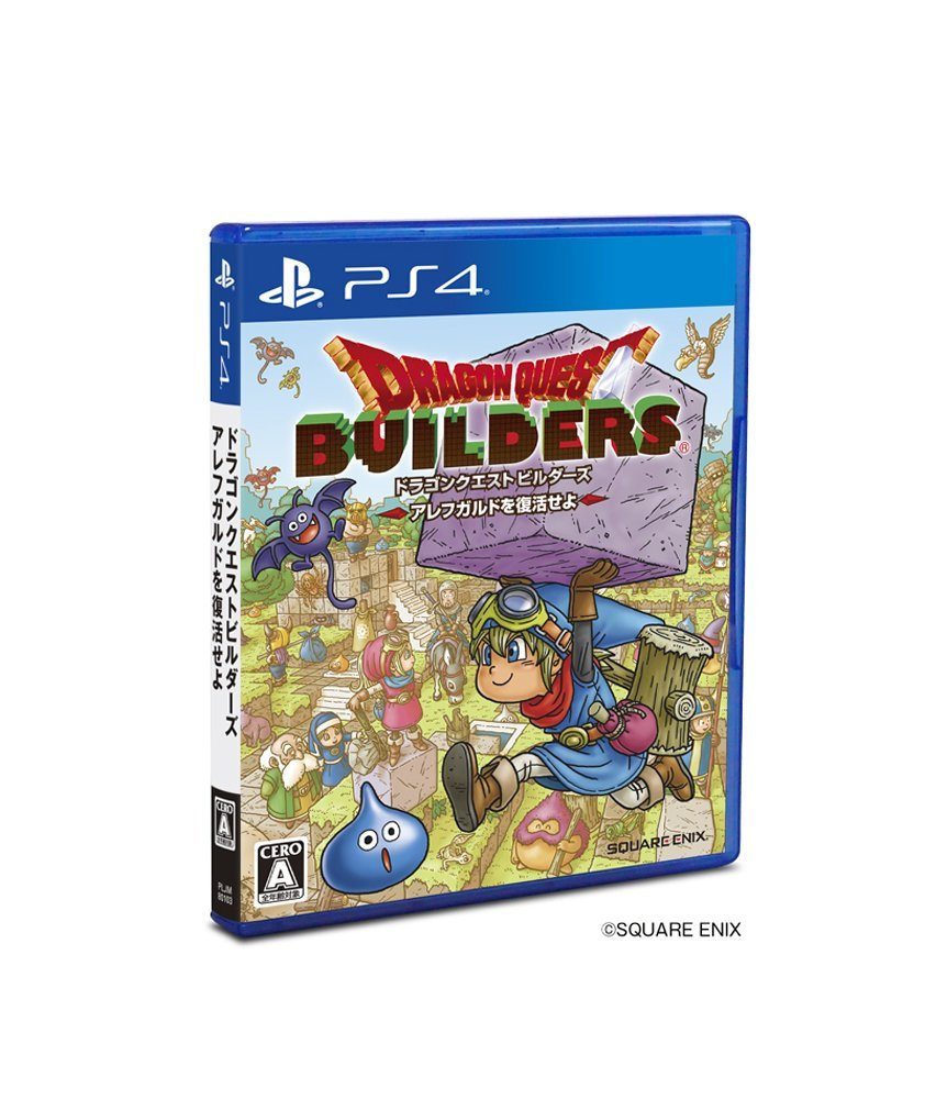 Dragon-Quest-Builders_jaquette-japon
