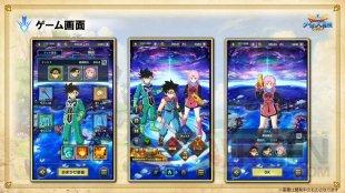 Dragon Quest Dai no Daibouken Tamashii no Kizuna 03 27 05 2020
