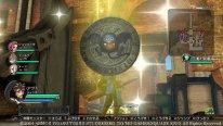 Dragon Quest Heroes 30 12 2014 screenshot 12