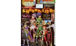 Dragon Quest Heroes II 30 01 2016 scan 1