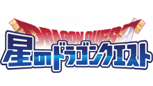 Dragon-Quest-of-the-Stars_23-07-2015_logo