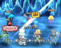 Dragon Quest of the Stars 23 07 2015 screenshot
