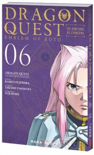 DRAGON QUEST T06