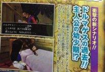 Dragon Quest VIII 24 05 2015 scan 1