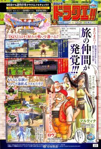 Dragon Quest XI 23 03 2017 art