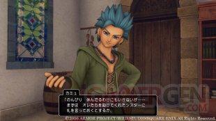 Dragon Quest XI 26 12 2016 screenshot (16)