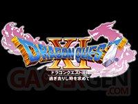 Dragon Quest XI 27 07 2015 logo