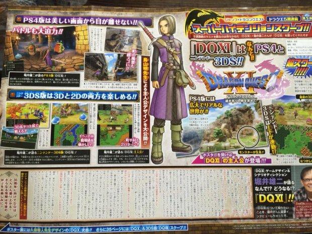 Dragon Quest XI 30 07 2015 scan