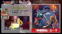 Dragon Quest XI S 04 03 08 2019