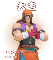 Dragon Quest XI S 05 02 01 2019