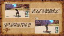 Dragon Quest XI S 07 03 08 2019