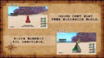 Dragon Quest XI S 08 03 08 2019