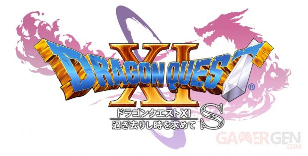 Dragon Quest XI S logo 23 09 2018