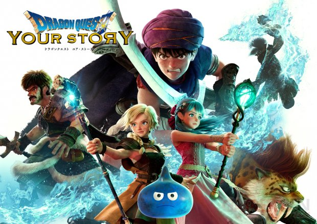 Dragon Quest Your Story art
