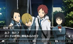 Durarara 3way Standofff Alley V 12 02 2014 screenshot 7