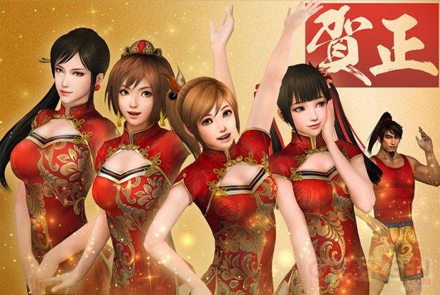 Dynasty Warriors 2016
